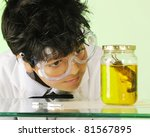 """closeup image of a young """"mad... 