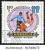 mongolia   circa 1982  stamp...   Shutterstock . vector #81568672