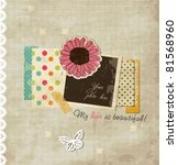 scrap holiday template of... | Shutterstock .eps vector #81568960