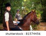 Stock photo a horseback rider 81574456