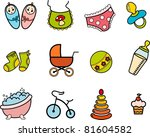 beautiful baby icons   Shutterstock . vector #81604582