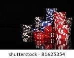 casino chips on black background | Shutterstock . vector #81625354