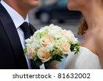 bride's bouquet of roses | Shutterstock . vector #81632002
