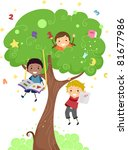 Illustration of Kids Playing with a Tree - stock vector