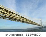 Akashi Kaikyo bridge spans the Seto Inland Sea off the coast of Kobe, Japan. - stock photo