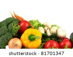 a set of fresh vegetables... | Shutterstock . vector #81701347