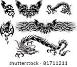 many dragons | Shutterstock .eps vector #81711211