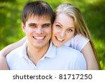 portrait of love couple... | Shutterstock . vector #81717250