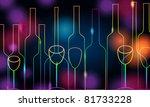 illustration of modern  elegant ... | Shutterstock . vector #81733228