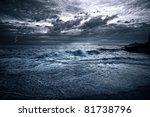 Sea Storm Sochi