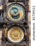 Astronomical Clock. Prague....