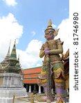guardian statue at wat phra...   Shutterstock . vector #81746980