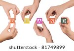 hand and word brand isolated on ... | Shutterstock . vector #81749899