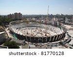 kyiv  ukraine   may 31  the... | Shutterstock . vector #81770128