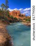 hoodoos on mossy creek trail in ... | Shutterstock . vector #81779500