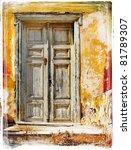 Old Traditional Greek Doors  ...