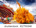 Nakhon Ratchasima  Thailand  ...
