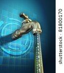 sensitive information is... | Shutterstock . vector #81800170