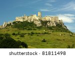spissky castle  slovakia | Shutterstock . vector #81811498