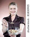 breakfast. portrait of the... | Shutterstock . vector #81830905