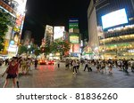 TOKYO, JAPAN - JULY 4: Shibuya is known as a youth fashion center in Japan as well as being a major nightlife destination July 4, 2011 in Tokyo, Japan. - stock photo