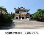 China traditional style building exterior - stock photo