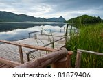 bamboo pontoon floating in the... | Shutterstock . vector #81879406