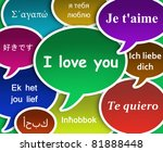"illustration of ""i love you"" in ... 