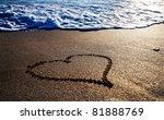 Heart Outline On The Wet Sand...