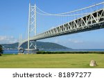 Akashi Kaikyo Bridge, also known as Pearl Bridge in Kobe, Japan. - stock photo