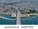 Akashi Kaikyo Bridge in Kobe, Japan, viewed from nearly 300 meters up. - stock photo