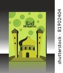 bubbles   mosque design