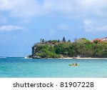 beautiful balinese nusa dua... | Shutterstock . vector #81907228