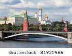 View of Moscow river and Kremlin embankment - stock photo