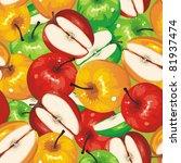 Apple Seamless Pattern. Stylis...