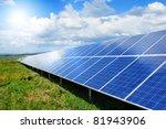 solar panel produces green ... | Shutterstock . vector #81943906