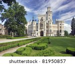 Czech Republic   White Castle...