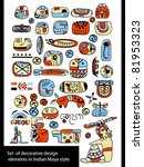 set of graphic design elements... | Shutterstock .eps vector #81953323