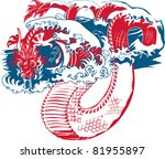 eastern sea dragon | Shutterstock .eps vector #81955897
