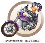 happy old biker | Shutterstock . vector #81963868