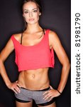 Female Fitness Model