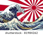 tokyo  japan aug 1  another... | Shutterstock .eps vector #81984262