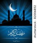 ramadan kareem beautiful vector illustration