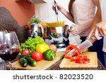 close up of young man cutting... | Shutterstock . vector #82023520