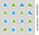 paper cut   file format icons   Shutterstock .eps vector #82043503