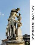 Постер, плакат: The statue of Antonio