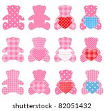 twelve pink teddy bears with... | Shutterstock . vector #82051432