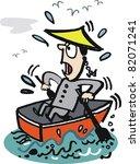 vector cartoon of asian man... | Shutterstock .eps vector #82071241