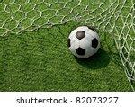 football in the goal net | Shutterstock . vector #82073227