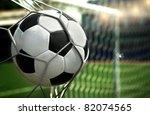 football. the ball flies into... | Shutterstock . vector #82074565